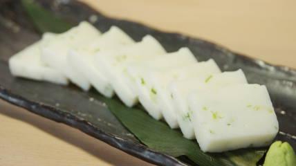 Hamo Itawasa
